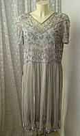 Платье вечернее миди батал Frock&Frill р.54 7516