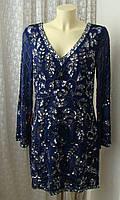 Платье вечернее мини бисер Frock&Frill р.46-48 7517