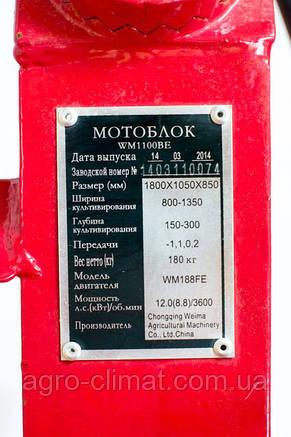 Дизельный мотоблок Weima WM1100ВЕ (WMC188FBE) 12л.с. электростартер) , фото 2