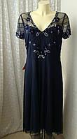 Платье вечернее шикарное Frock&Frill р.50-52 7518