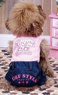 Костюм для собак Dobaz, Добаз Paris style розовый