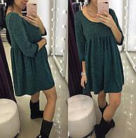 Стильное женское свободное зеленое платье со свободным низом и рукавом 3/4. Арт-1290/49