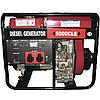 Дизельный генератор однофазный Weima WM5000CLE (5 кВт, 1 фаза, электростартер)