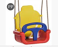 Качели для детей с защитой 3 в 1