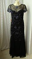 Платье вечернее шикарное Frock&Frill р.48 7519