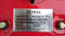 Двигатель дизельный Булат R180N (8 л.с., водяное охлаждение), фото 3
