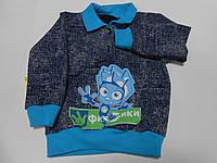 Рубашечка поло для мальчика 1,2 года