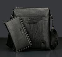 Мужская кожаная сумка. Модель 2237, фото 2