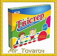 Твистер, украина
