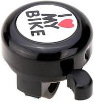 """Звонок на руль велосипеда """"I Love My Bike"""" чёрный"""