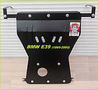 Защита двигателя поддона картера БМВ 5 серии Е-39 (1995-2003) V-2.0; 2.2;