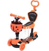 Самокат Itrike JR 3-026-B оранжевый, фото 1