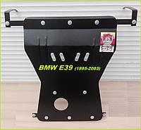 Защита двигателя БМВ E-39. BMW E-39 (1995-2003) V-2.8