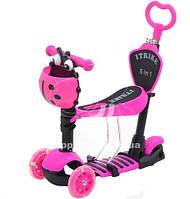 Самокат JR 3-026-B розовый