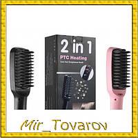 Расческа-выпрямитель для волос с ионизирующим эффектом PTC Heating 2 в 1