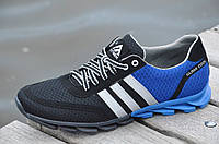 Кроссовки мужские летние, сетка качественные синие с черным мягкие Харьков