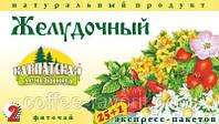 Чай желудочный №2 пакетированный 25 Х 1 гр