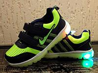 Кроссовки для мальчика светящиеся 26 размер.