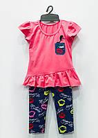 Трикотажный костюм Розовый, интерлок