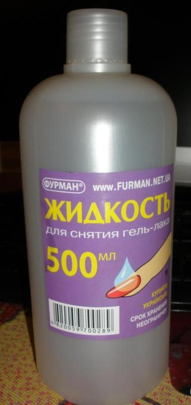 Жидкость для снятия гель-лака 500 мл