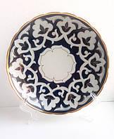 "Узбекская тарелка ""ПАХТА"" d ~27.5 см"
