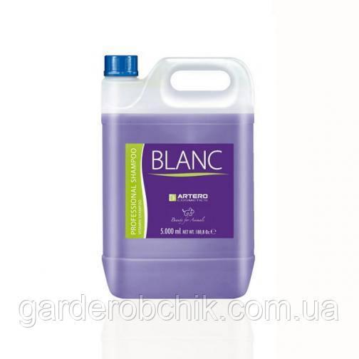 Шампунь Артеро Blanc для белой шерсти. ARTERO