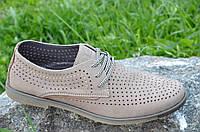 Туфли мужские летние натуральная перфорированная кожа нубук цвет капучино