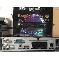 S - 1223 HD ROCKET