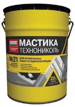 Мастика Технониколь битумно-каучуковая для гидроизоляции Техномаст № 21