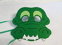 Карнавальная маска Крокодил. Детские сюжетно ролевые игры.