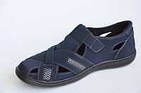 Босоножки, сандалии темно синие удобные и практичные прошиты Львов (Код: 667а) 40