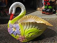 Фигурка Лебедь кашпо (цветной) 22 см.