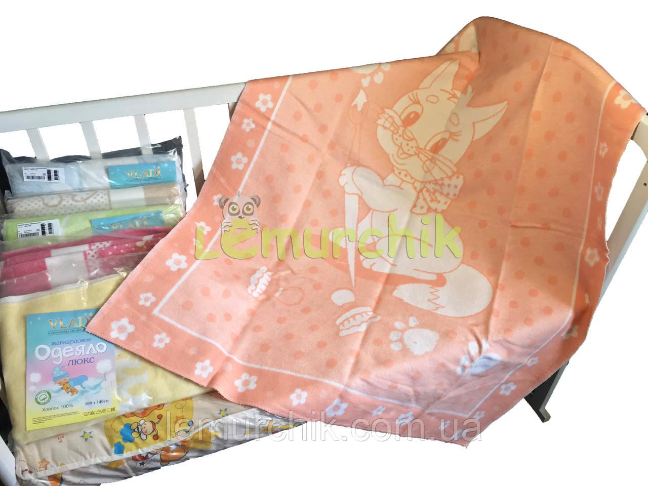 Теплое байковое одеяло 100% хлопок, оранжевое