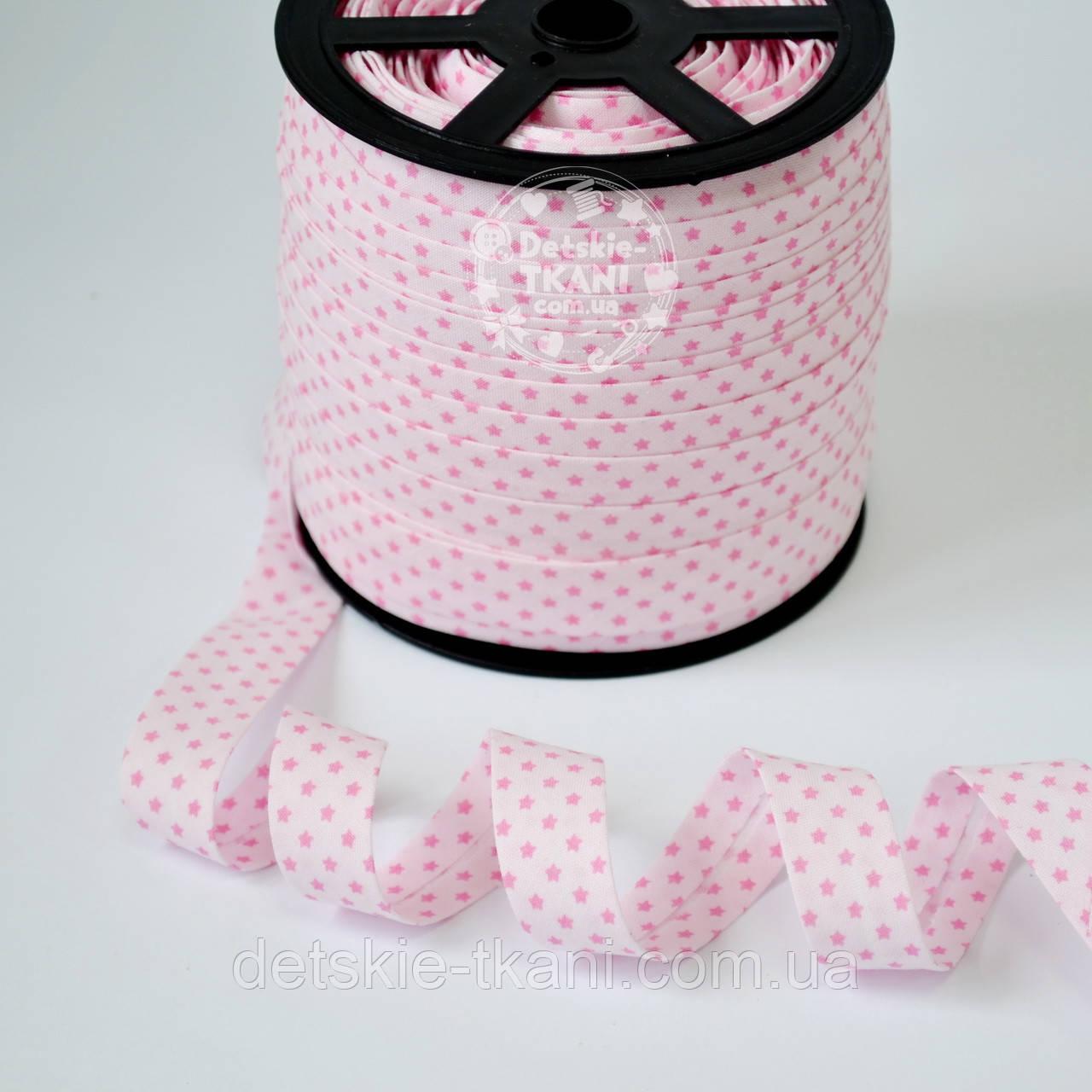 Косая бейка из хлопка  для окантовки со звёздами на розовом фоне