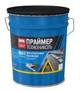 Праймер битумный ТЕХНОНИКОЛЬ №01 (20л)