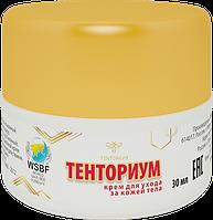 Крем Тенториум [масажный] (50г) с пчелиным ядом!
