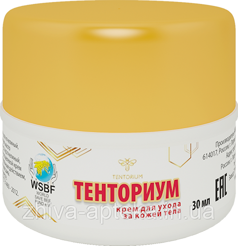 аптека тенториум