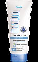 Гель для душа Интим Sulfate-Free, 200 г
