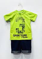 Трикотажный костюм Спортивный (зеленый), интерлок