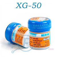 Паяльная паста MECHANIC XG-50, 42г