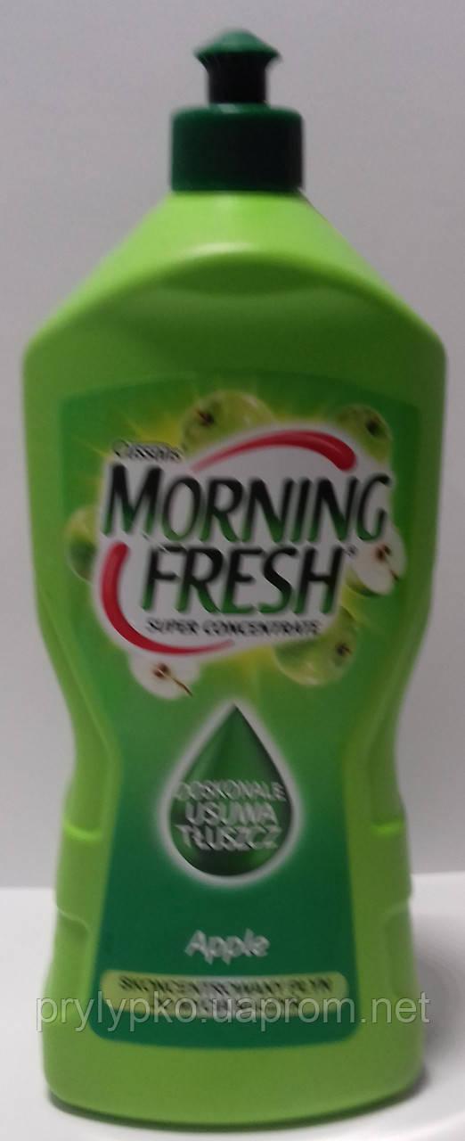 Моющее для посуды Morning fresh 900 мл - Vason-Opt в Сумах