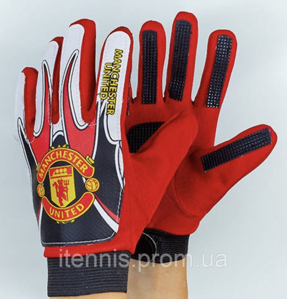 Перчатки вратарские юниорские MANCHESTER (5,6,7)