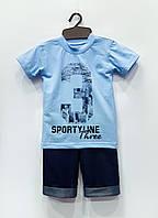 Трикотажный костюм Спортивный (голубой), интерлок