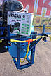 Опрыскиватель на мотоблок  50 л с компрессором штанга 4,5 м, фото 2