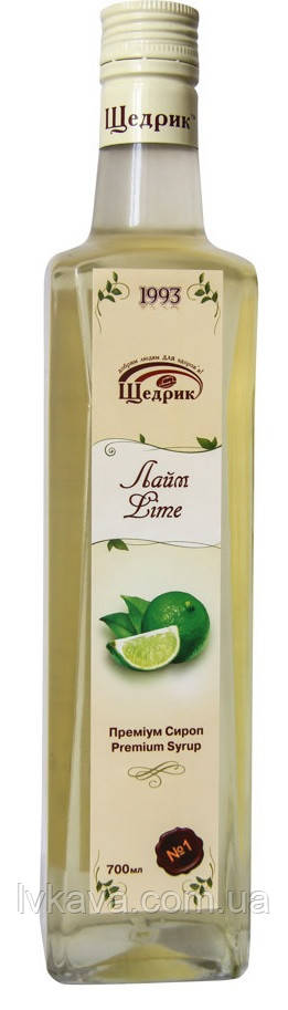 Сироп Щедрик Лимон-Лайм, 700 мл