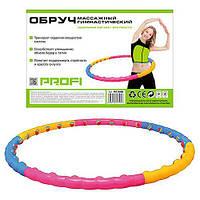 Обруч гимнастический массажный MS 0088: диаметр 99 см, 6 частей, 30 шариков