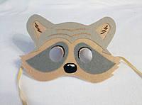 Карнавальная маска Енот серо-коричневый. Детские сюжетно ролевые игры.