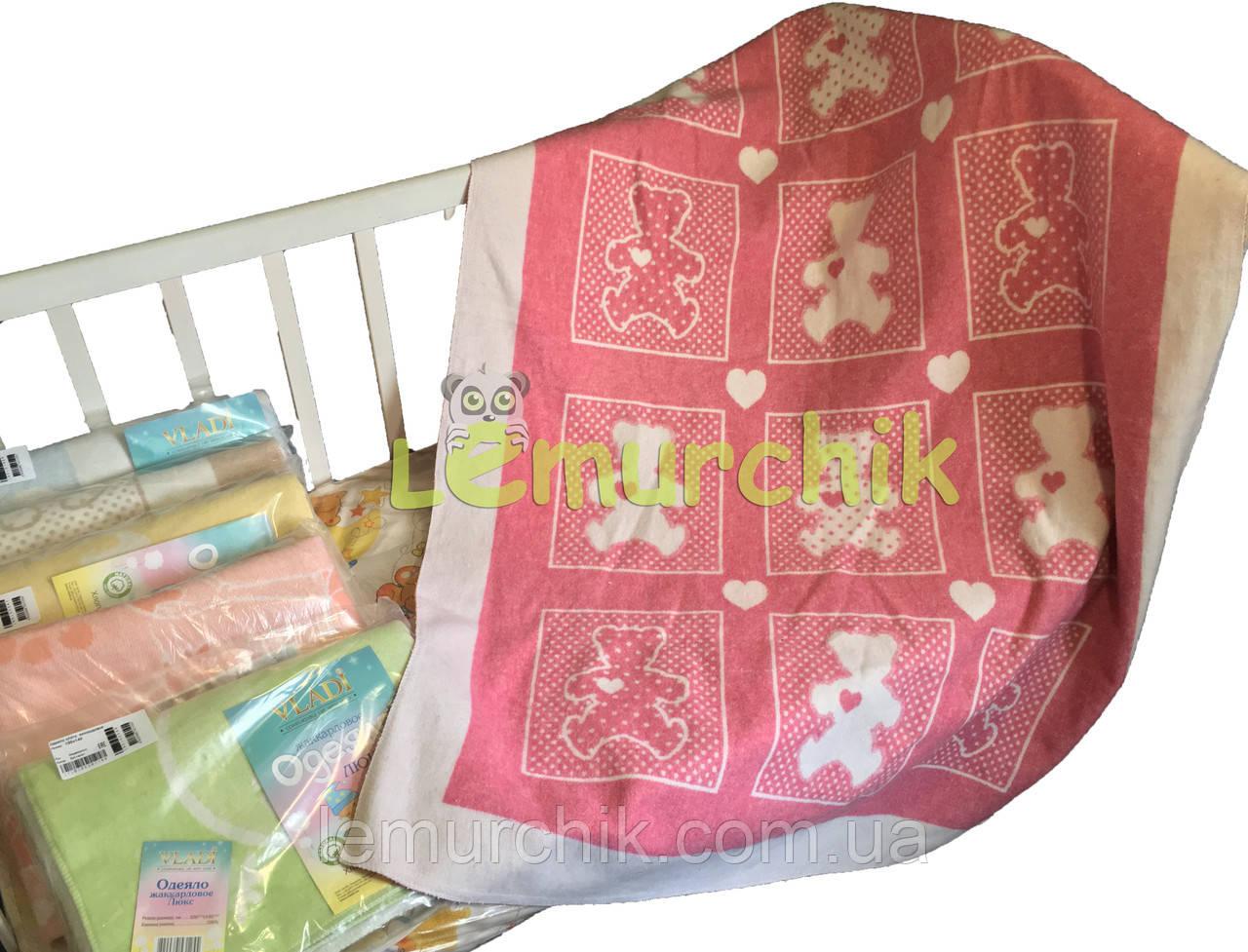 Теплое байковое одеяло 100% хлопок, розовое