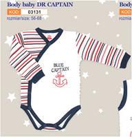 Боди детское польское для мальчика новорожденных младенцев детей пижама человечек Makoma 03131
