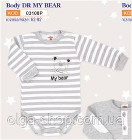 Боди детское польское для девочки мальчика новорожденных младенцев детей пижама человечек Makoma 03108P